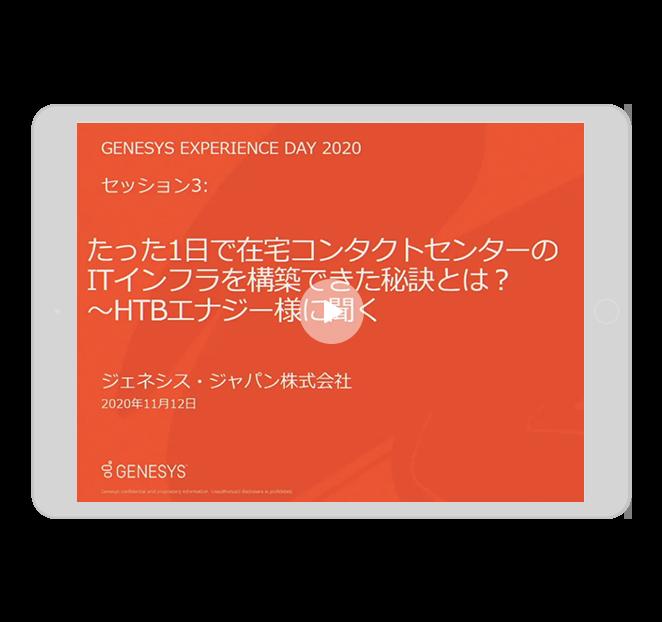 繧サ繝・す繝ァ繝ウ3 genesys 3d