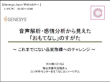 192773b7 akiyamasan