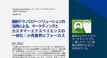 Cx convergence tlp retail spotlight resource center jp