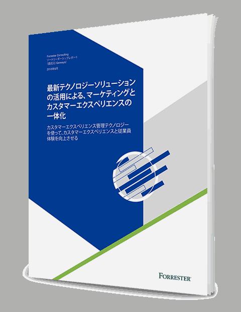 Cx convergence tlp 3d jp