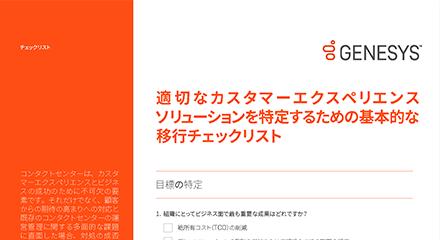 繧キ繧ケ繝・Β蟆主・蜑崎ヲ∽サカ繝√ぉ繝・け繝ェ繧ケ繝・resource center jp
