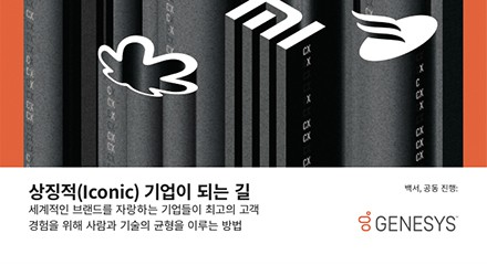 2e11b180 mit report getting to iconic kr resource center korean