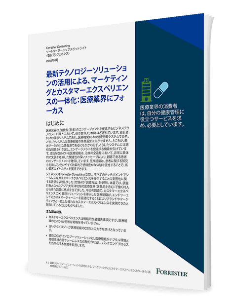 Cx convergence tlp healthcare spotlight 3d jp