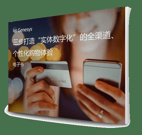 5c6ffd90 three ways to humanizing eb 3d cn