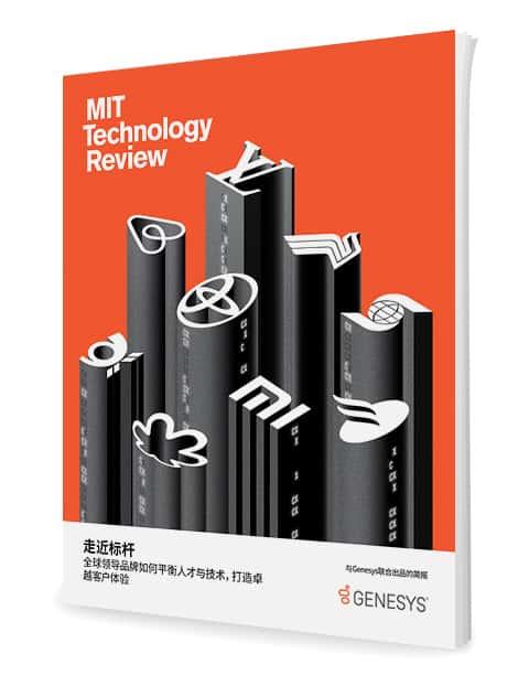 646c4c8a mit technology review 3d cn