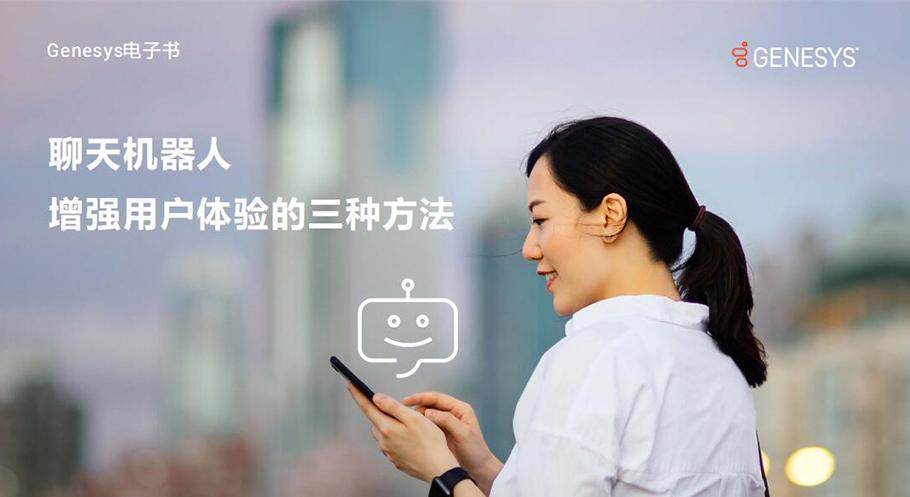 Three ways chatbots improve customer experience