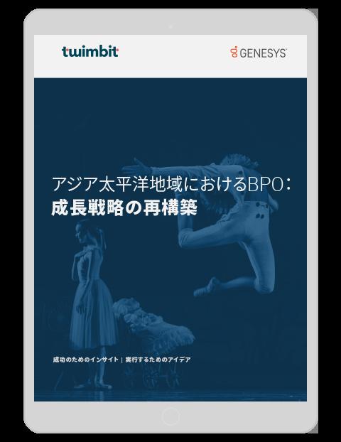 Bpos in apac jp 3d