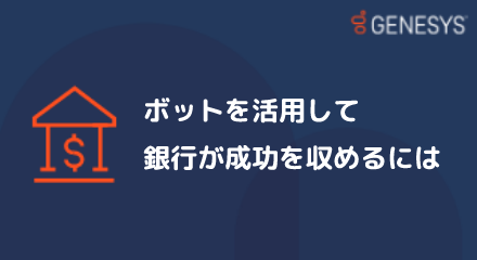 Bot for bank jp
