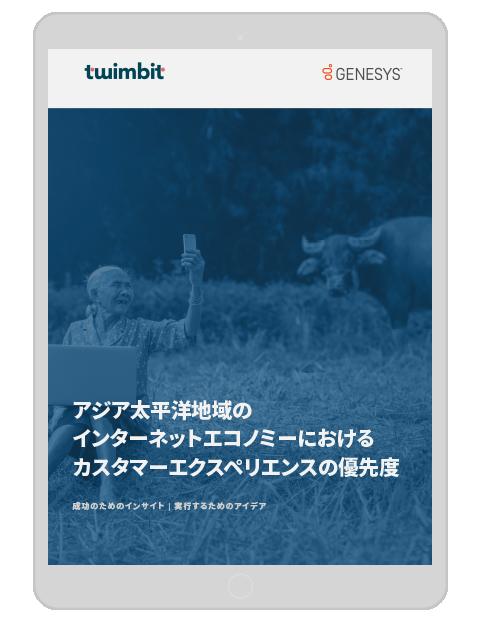 Digital economy jp 3d