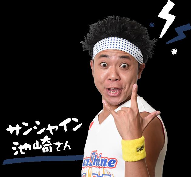 G summit jp 2021 slider image