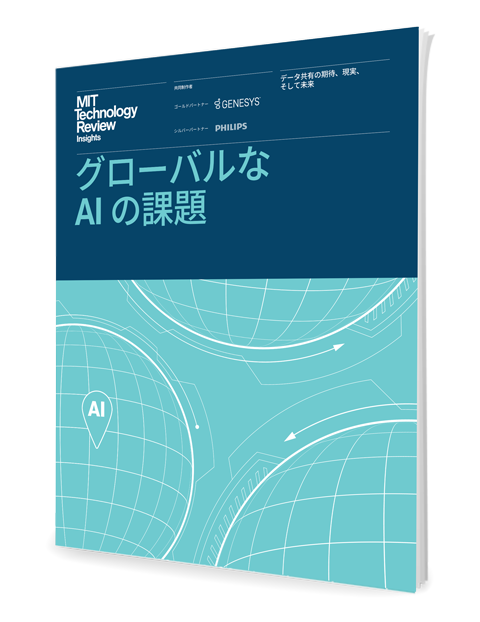 Mit tech review the global ai agneda thumbnail kit template 3d ja