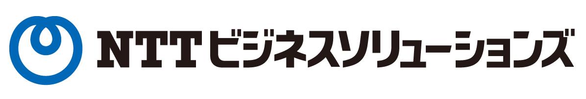 NTTネオメイト