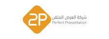2P Perfect Presentation