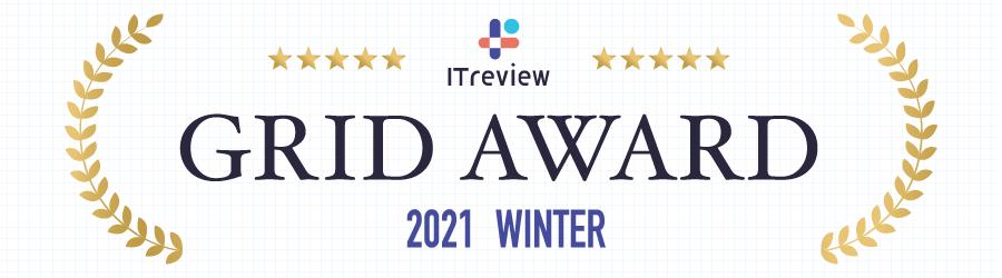 Award banner 2021 whinter
