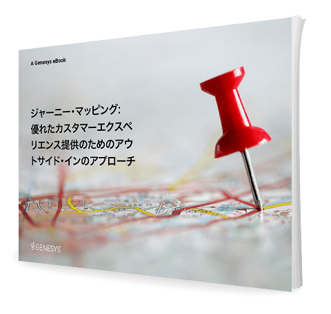 B4ff7ad3 journey mapping eb 3d jp