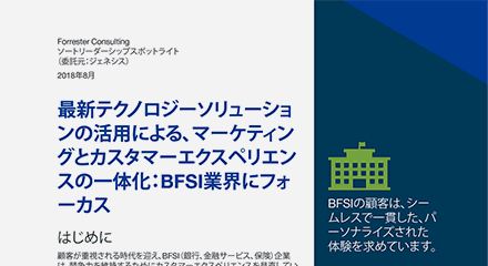 Cx convergence tlp bfsi spotlight spotlight resource center jp