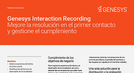 E33c5e24 interaction recording ds resource center es