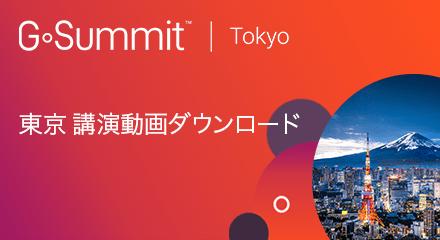 G summit tokyo resource centre jp