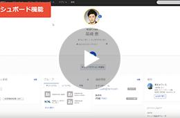 コールセンター purecloud demo video nurture offer jp