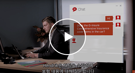 Fa812140 provide a seamless personalized insurance customer experience through genesys video resource center kr